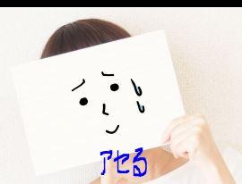 717f565c0b0dc722c4f2da906593721e - ニオイ、歯並び、色の悪さを指摘される日本人 遅れたオーラルケア