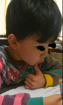 Screenmemo 2019 02 01 09 12 14 - 進研ゼミのチャレンジをする子供