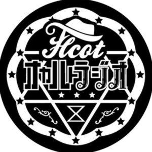 2cg9TjF 400x400 300x300 - THCオカルトラジオ(THC OCCULT RADIO)は秀逸。ベストな怪談考察チャンネル