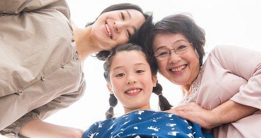 79547c0d2adf331cb89a6f912cf6d699 509x270 - 恵喜堂「大阪でした手相占い」私の母たちも当たった