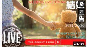 TOMOさん 結婚 - THCオカルトラジオは秀逸。ベストな怪談考察チャンネル発見