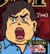ll 1 - 「THCオカルトラジオ」は秀逸すぎる怪談考察チャンネル!