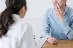 77e6f2b6b843b562ec684ec2d0e082cb t 300x200 - 【歯科の選び方】歯科助手さんにインタビュー