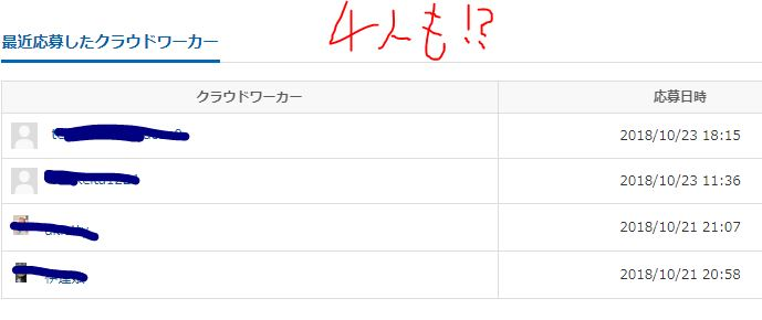 .jpg - 応募しちゃダメ3