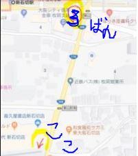 .jpg - 【恵喜堂さんへの行き方】 手相を道しるべに
