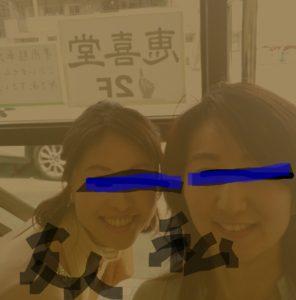 IMG 20190423 131051 296x300 - 恵喜堂「大阪でした手相占い」私の母たちも当たった