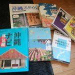 沖縄の本「小説」この13冊がおすすめ。読みあさった私が紹介
