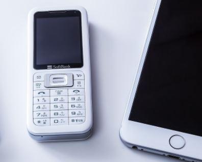 .jpg - 携帯