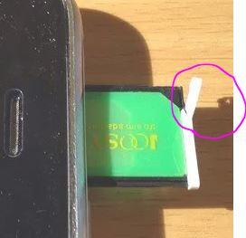 SIMカード 割れた - SIMカード「トレイ」の紛失や破損。実際の対処法・困ったこと